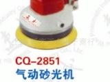 """台湾气动工具""""总代理CQ-2851气动打磨机,气动打"""
