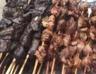 临沧特色美食西大街烤牛肉串