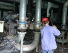南京中央空调回收-废旧中央空调回收