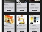 专业设计印刷画册,海报,名片,不干胶,手提袋等产品