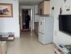 新街口城开约瑟夫公寓精装全配正南 1室1厅 49平米整租城开约瑟