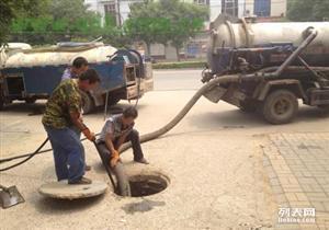 无锡管道清洗管道疏通化粪池抽粪