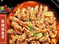 中餐加盟巴比酷肉蟹煲加盟 肉蟹煲加盟店