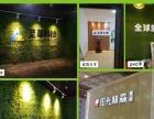 专业制作发光字丨写真丨喷绘丨展板丨灯箱丨形象墙
