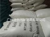 广东富马酸生产厂家富马酸生产公司