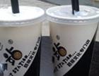 【饮品店加盟多少钱】下一站奶茶加盟赚钱好项目