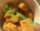 河南郑州臭豆腐批发