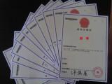 武汉光谷商标注册