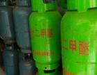 质量较好 价格实惠液化气罐全城配送中心
