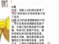 荆州高一高二高三英语一对一补习丨名师辅导省时省心