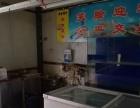 低价转让 海淀区 万寿路附近 军属院 鱼虾海鲜店铺