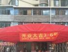 上街博士后附近黄金店铺低价转餐饮 住宅底商