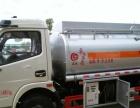 急转二手油罐车加油车带大流量加油机,价格低!宜昌