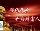 凤阳融资融券开户利率多少?两融 利率 5.99开户!!