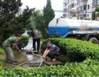 杭州江干区日夜疏通下水道 疏通马桶 清理化粪池抽粪