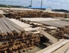 油木杆-防腐油木杆-油炸杆-通信油杆-通讯油杆