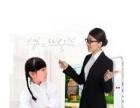 苍南家教网网络www.cnjjzsw.com辅导中心
