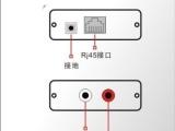 迈贝科技双通道音频网线传输器传输MB-SHFB