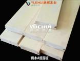 辽宁跃辉木业体育木地板 运动地板设计 施工一条龙服务