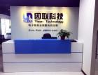 北京正规建站公司 定制高端网站 APP开发