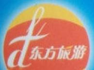 青岛、海阳休闲度假品质三日游 衡水东方旅行社**