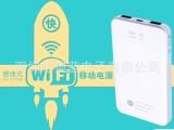 2014新款聚合物带wifi超大10000毫安移动电源 3G无线路由器充电宝