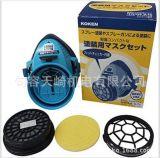 KOKEN防毒防尘口罩涂装用口罩G-7藤井机械代理现货