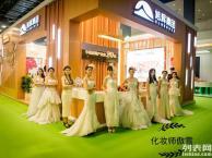 重庆妆发造型师-彩妆造型团队-新娘跟妆