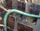白云区 沙太路 疏通下水道 厕所 专业