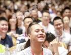东莞南城冯晓强NLP企业营销管理公开课