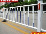 锌钢交通护栏 交通道路护栏 交通隔离护栏