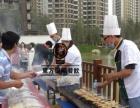 惠州大亚湾那有做海边BBQ烧烤的餐饮公司
