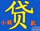 湖南长沙望城人征信不好哪里可以贷款在望城有私人贷款吗