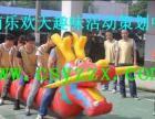 湘西春季趣味运动会 趣味拓展 踏青/踏春/爬山