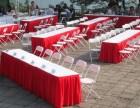 龙铭大量出租宴会椅 折叠椅 高档会议椅 派对吧桌吧椅出租租赁