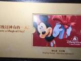 转让两张迪士尼标准票门票900元 原价998元