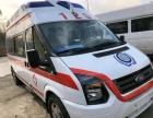 北京救护车出租顺义救护车出租长途120救护车出租殡仪车