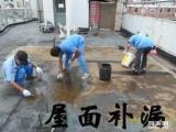 南昌专业屋面楼面防水彩钢瓦卫生间外墙防水彩钢瓦防水隔热
