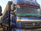 龙强汽运公司长期特价出售各种二手货车,工程车