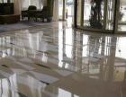 拉萨洁保家政专业保洁,擦玻离.清洗地毯,搬家等