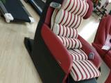 樣機出售督洋按摩椅 TC-530 完美零空間零重力按摩椅