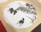 2018北京书画展
