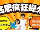 徐州绿地农行附近名思教育专业的初中语文一对一辅导