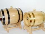 上海葡萄酒 酒桶 橡木酒桶 木质酒盒 喷