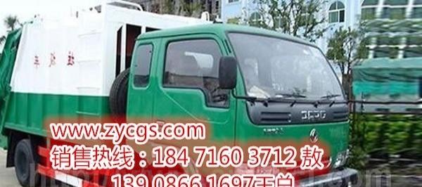 潮州市那里有出售垃圾车