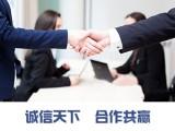 重慶建筑裝修公司-重慶裝修公司-設計施工資質合作