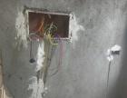 专业水暖电安装维修