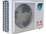 南昌专业维修热水器,冰箱,洗衣机,空调等服务