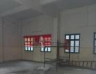 兴宁1300平楼加1600平空地出租适办大型幼儿园