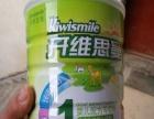 出售临期羊奶粉